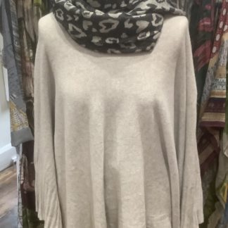 Oatmeal knit - ribbed sleeves